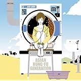 フィードバックファイル (初回限定盤)(DVD付)