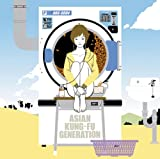 絵画教室♪ASIAN KUNG-FU GENERATION