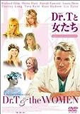 Dr.Tと女たち ~スペシャル・エディション~ [DVD]