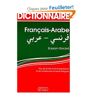 telecharger dictionnaire francais arabe gratuit pour pc
