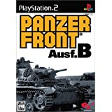 Panzer Front Ausf.B [Japan Import]