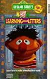 Sesame Street: Learning About Letters [VHS]