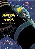 "Afficher ""Zappa & Tika n° 1<br /> Contamination planétaire"""