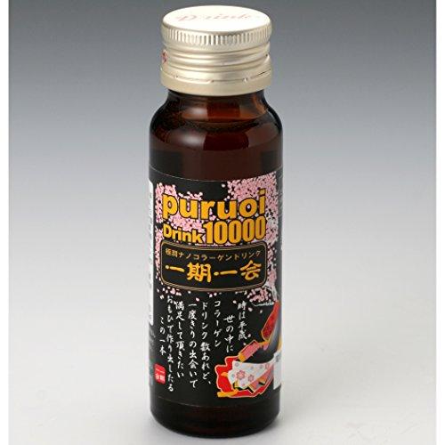 一期一会~puruoi Drink10000~うる肌コラーゲンドリンク
