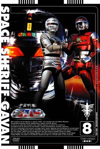 DVD 宇宙刑事ギャバン Vol.82012/11 ...