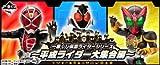 一番くじ 仮面ライダーシリーズ 平成ライダー大集合編 C賞 R/D 仮面ライダーフォーゼ 全1種 単品