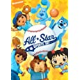 All star sports day! by
