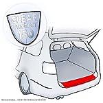 Passend für Dacia Sandero Stepway (1. Generation) - Passform Lackschutzfolie Schutzfolie Ladekantenschutz transparent 150µm