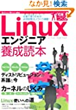 LinuxGWjA{{ [dgK{mmEnEI] (Software Design lus)