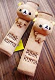 Rilakkuma Bear Plush Seat Belt Cover Toy Car Accessory(2 Pcs)