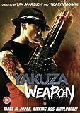 Yakuza Weapon [DVD]