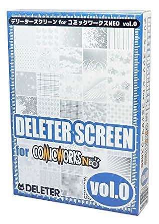 デリーター スクリーン for COMIC WORKS NEO Vol.0