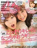 CanCam (キャンキャン) 2013年 2月号