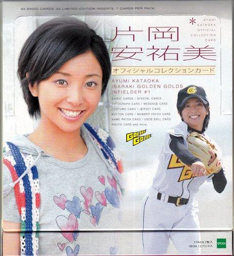 片岡安祐美 オフィシャルコレクションカード BOX