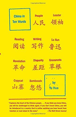 china-in-ten-words