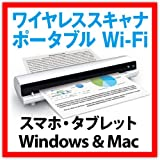 �X�L���i�[ ���C�����X Wi-Fi �X�L���i �|�[�^�u�� iScanAir �iiPhone iPad Android windows8 Mac OS �Ή��j