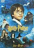 【初回限定生産】ハリー・ポッターと賢者の石 特別版[DVD]