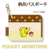 ポケットモンスター[定期入れ]帆布小銭入れ付きパスケース/ピカチュウ ポケモン