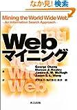 Web�}�C�j���O
