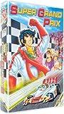 echange, troc Super Grand Prix [VHS]