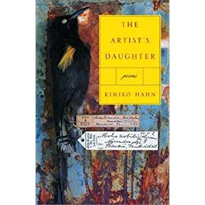 The Artist's Daughter: Poems Kimiko Hahn