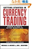 Getting Started in Currency Trading: Winning in Today's Hottest Marketplace (Getting Started In.....)