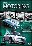 echange, troc Story of Motoring [Import USA Zone 1]