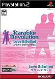 Karaoke Revolution ~ Love & Ballad [Japan Import]