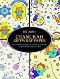 Chanukah Giftwrap Paper (Dover Giftwrap)