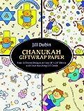 Chanukah Giftwrap Paper (Dover Giftwrap) (0486271587) by Dubin, Jill