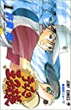 The Prince of Tennis Vol. 1 (Tenisu no Ouji-sama) (in Japanese)