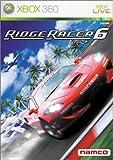 リッジレーサー 6