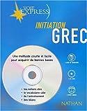 echange, troc Hector Syrianidès - Grec : Initiation (2 livres + 1 CD audio)