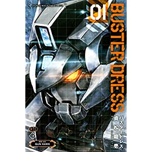 BUSTER DRESS(1) (週刊少年マガジンコミックス) [Kindle版]