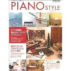 PIANO STYLE Vol.1 (���b�g�[�~���[�W�b�N�E���b�N)