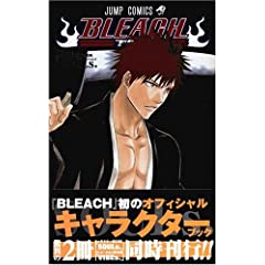 BLEACH�\�u���[�`�\ OFFICIAL CHARACTER BOOK SOULs.