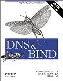 DNS&BIND(第4版)