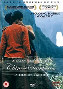 Balzac & The Little Chinese Seamstress [DVD] [2003]