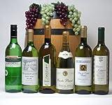 円高還元セール!高品質豪華ワインセット★高品質ワイン(白6本)750ml×6本