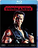 コマンドー(Blu-ray Disc)