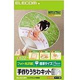 ELECOM 手作りうちわキット 標準サイズ ホワイト EJP-UWLWH