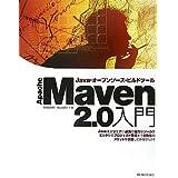 Apache Maven 2.0��� Java�E�I�[�v���\�[�X�E�r���h�c�[���쐣 �����ɂ��