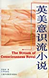 img - for The Stream Of Consciousness Novel book / textbook / text book