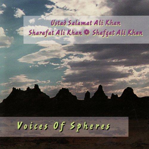Shiraz Pt 2 (Featuring Sharafat Ali Khan - Vocals, Richard Michos - Electric Guitars, Asghar Azarvand - Santur, Stephen Kent - Didgeridoo)