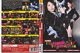 アキバトル/女捜査官 地下格闘技ボクシング [DVD]