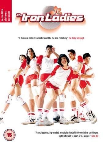 The Iron Ladies [2001] [DVD]