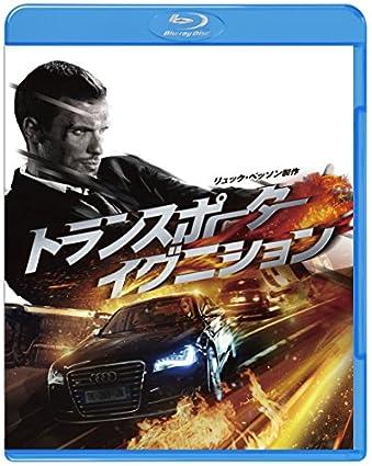 トランスポーター イグニション (初回仕様/特製ブックレット付) [Blu-ray]