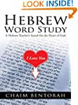 Hebrew Word Study: A Hebrew Teacher's...