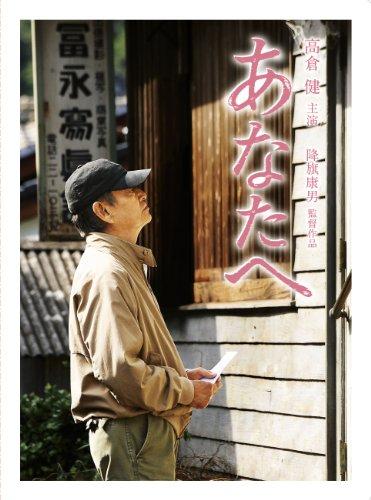 【追悼】日本を代表する映画スター高倉健さん出演映画10選