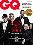 GQ JAPAN 2017年 01月号 [雑誌]